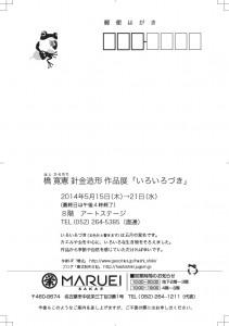 2014K_U$-